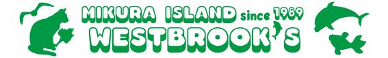 Westbrook's(ウェストブルックス)|御蔵島の宿と、人と人がつながることのできるオープンコミュニティハウス
